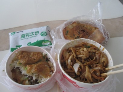 Wuhan styled breakfast including milk in bag