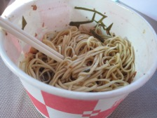 Cold noodles deliciousness