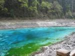 jiu zhai gou five colors lake