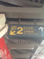 Shilin night market direction