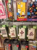 Mahjong iPhone case