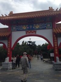 Guan Yin Dong